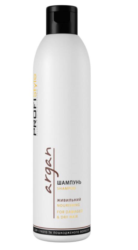 Шампунь PROFIStyle Argan с маслом аргании 250 мл