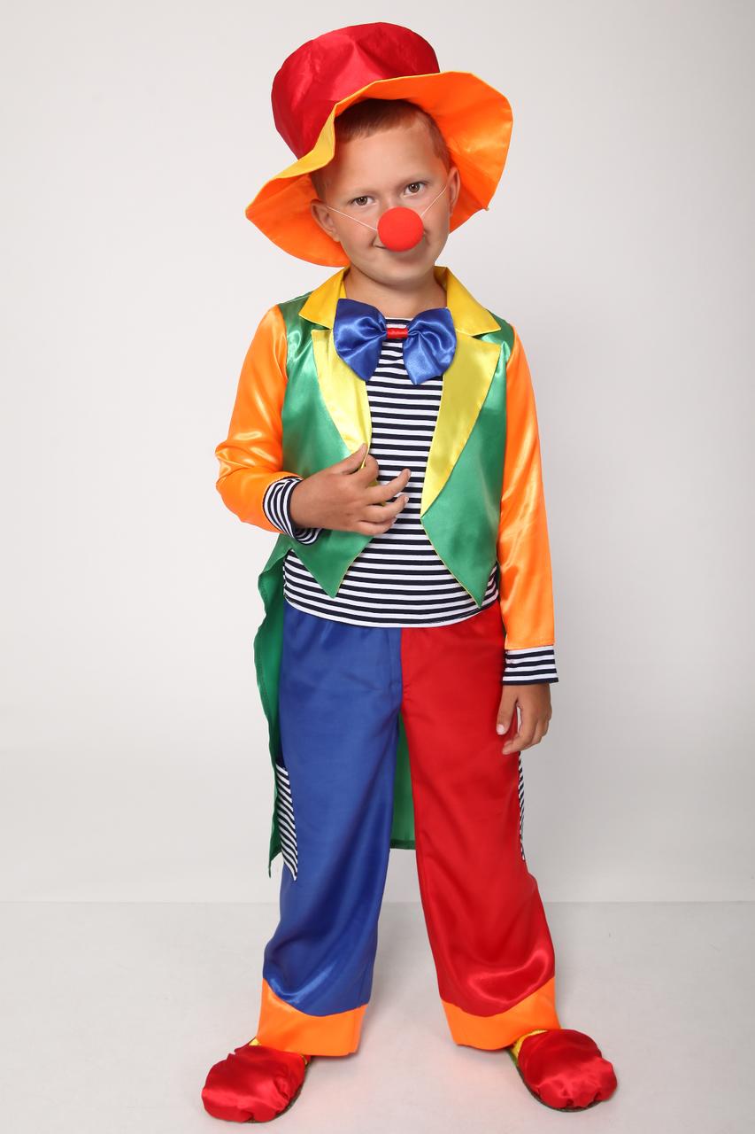 Карнавальный костюм Клоун №4