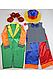 Карнавальный костюм Клоун №4, фото 5