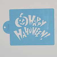 Трафарет напис Happy Halloween №2 7.5х10 см