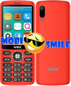 Мобильный телефон Verico Style S283 Red Гарантия 12 месяцев