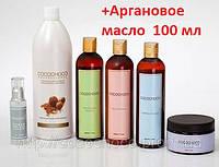 Кератиновый комплекс Cocochoco 1000 мл + домашний уход №1+ сыворотка + аргановое масло 100 мл