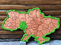 Деревянная карта Украины 1,2х0,8 м. со стабилизированным мхом Декор для дома офиса Оригинальный подарок из мха