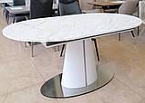 Стол TML-800 белый мрамор 150/200х90 (бесплатная доставка), фото 2