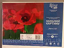 "Набор-стандарт, картина по номерам, ""Цветы 2.12, 35х45см, ROSA START"