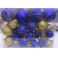 Набор елочных шаров 84338 , ассорти, 40 шт. в упаковке