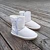 Натуральна шкіра Уггі UGG шкіряні дитячі БІЛІ чобітки уггі черевики уггі дитячі шкіряні, фото 4