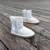 Натуральна шкіра Уггі UGG шкіряні дитячі БІЛІ чобітки уггі черевики уггі дитячі шкіряні, фото 6