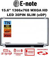 Экран (матрица) для Lenovo IDEAPAD V310-15IKB, V310-15ISK, V330-15IKB, V330-15ISK