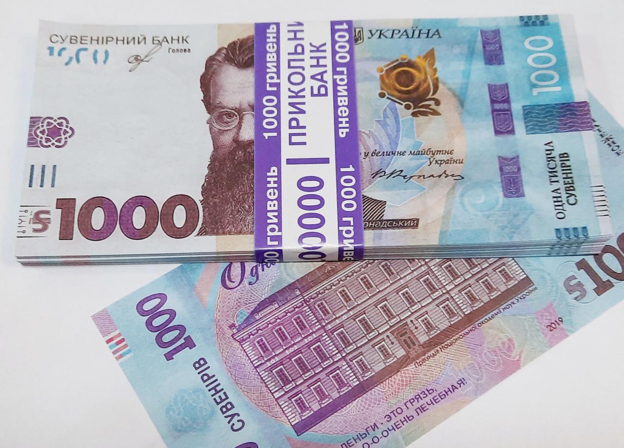Сувенирные деньги 1000 гр