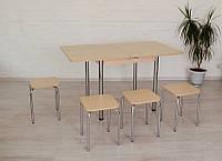 Раскладной стол Тавол Гранди + 4 табурета 80смх70см (140смх80см) ноги металл хром Молочный, фото 1