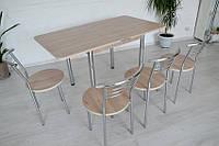Раскладной стол Тавол Гранди + 4 стула 80смх70см (140смх80см) ноги металл хром Ясень, фото 1