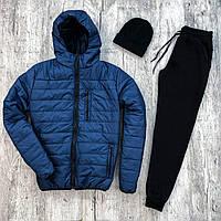 Куртка зимняя мужская + Штаны + ПОДАРОК шапка   Комплект зимний мужской синий   спортивный костюм до - 8*С