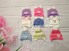 Демисезоннные шапочки для новонародженого з зав'язочками і бубоном на вік 0-3 міс