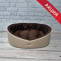 Лежак для собак и кошек Бежевый с коричневым
