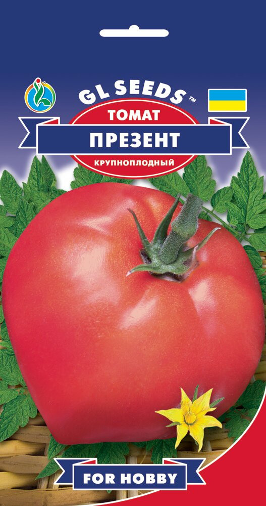 Семена Томата Презент (0.1г), For Hobby, TM GL Seeds