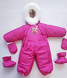 Детские комбинезоны зимние на овчине, фото 7
