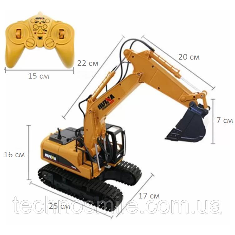 Радіокерований великий екскаватор 58 см,Hui Na Toys,2.4 G 15CH 1:14