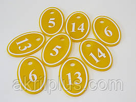Номерки акрилові на ключі 60*40 мм