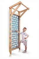 Гладиаторская сетка для детей c турником  «Sport 7- 220»