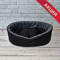 Лежанка для животных Мягкий лежак Домик Черный с серым