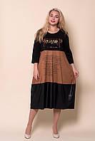 Женское платье черное с коричневым батал от производителя. Размеры 52-58. Замеры в описании