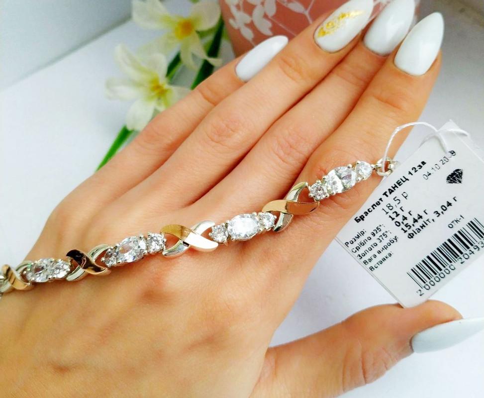 Ювелирный браслет с золотом и белыми камнями Танец
