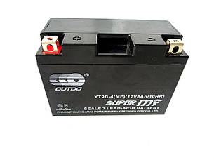 Аккумулятор 9A 12V (YT9B) гелевый 150x70x107 Japan Tech, фото 2