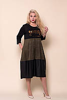 Женское платье черное с хаки батал от производителя. Размеры 52-58. Замеры в описании