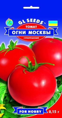 Семена Томата Огни Москвы (0.15г), For Hobby, TM GL Seeds