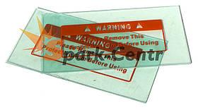 Скло прозоре захисне 52х101мм товщина 0,8 мм для зварювального маски