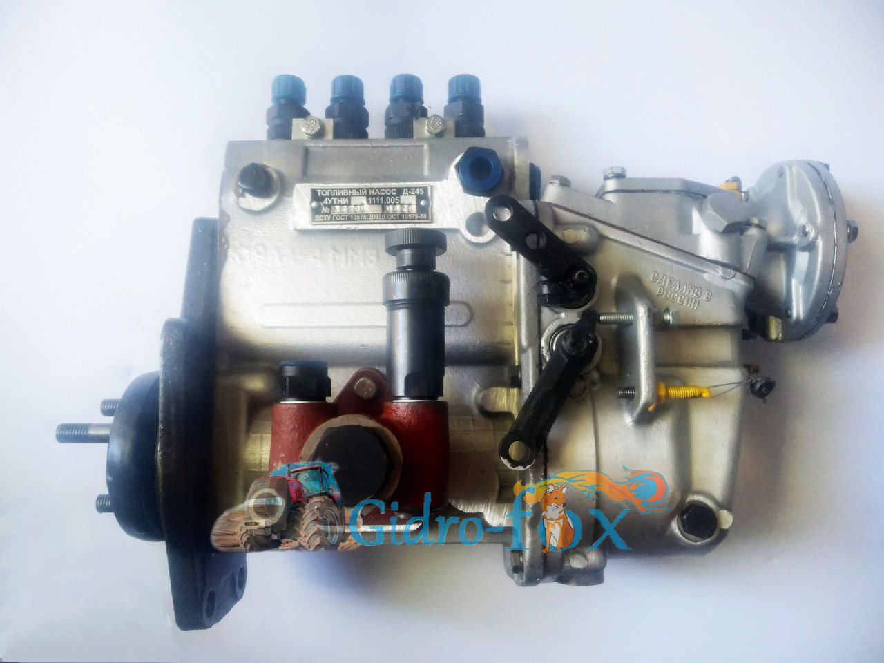 Топливный насос (топливная аппаратура) ТНВД МТЗ-80, МТЗ-82, ЗиЛ-5301 «Бычок» (Д-245) Кт.Н. 4УТНИ-Т-1111005