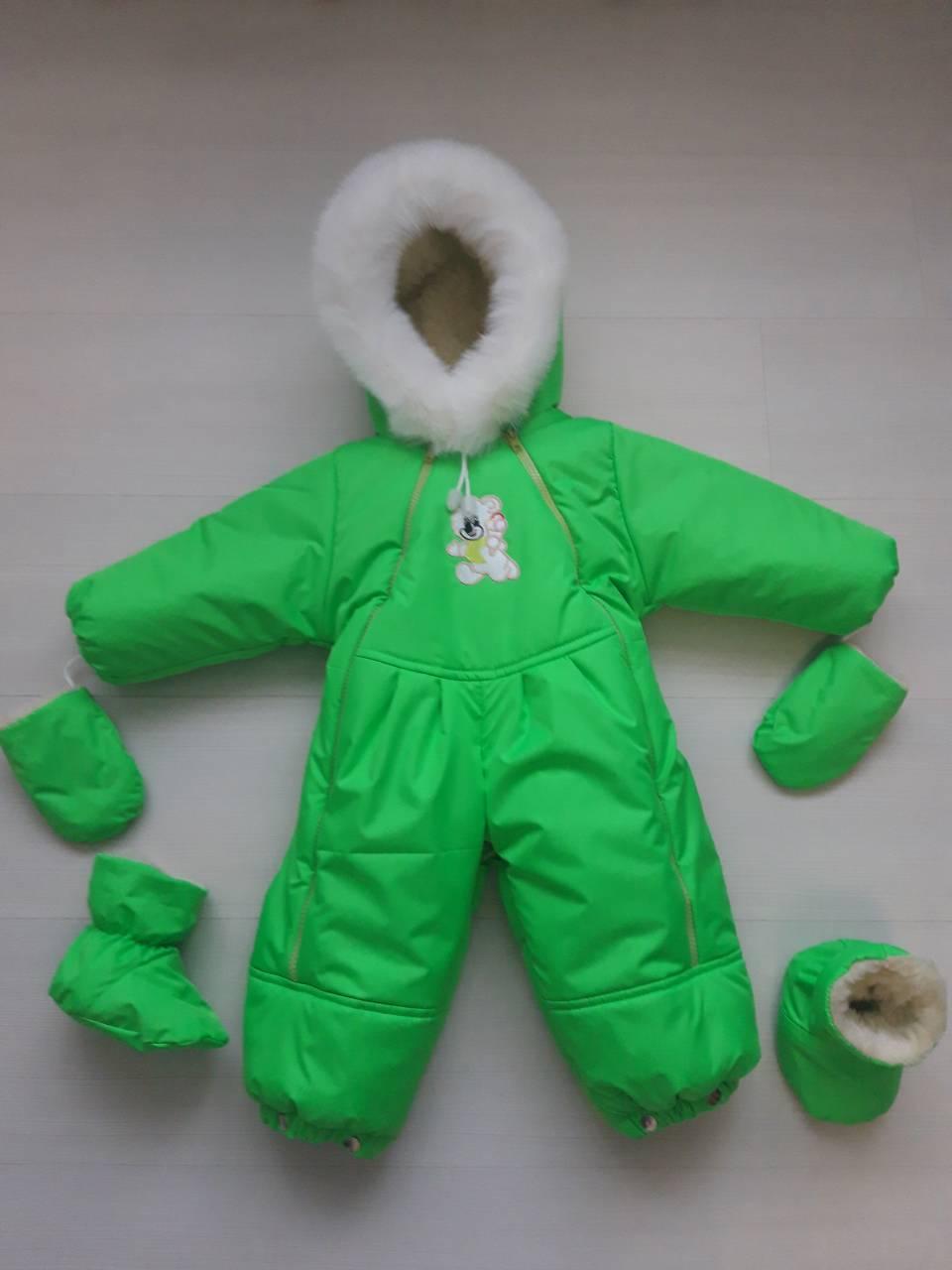 Зимние детские комбинезоны на овчине