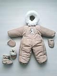 Зимние детские комбинезоны на овчине, фото 9