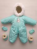 Зимние детские комбинезоны на овчине, фото 3