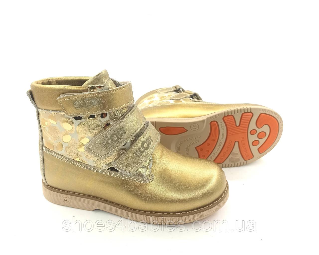 Ортопедические ботинки зимние Ecoby 204 міх р. 31 - 20,5 см