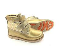 Ортопедические ботинки зимние Ecoby 204 міх р. 31 - 20,5 см, фото 1