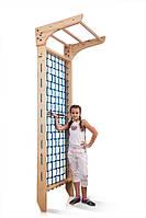 Шведская стенка гладиаторская сетка c турником  «Kinder 7 - 240»