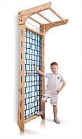 Веревочная сетка для детей c турником  «Kinder 7 - 220»