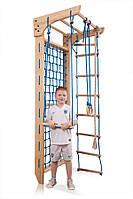 Шведская стенка гладиаторская сетка для детей c турником  «Kinder 8 - 220»