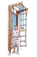 Сетки для лазания детская c турником  «Bombino 8- 220»