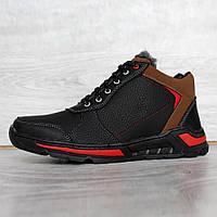Яркие кроссовки зимние мужские ботинки на меху (ЮК-66-2н)р