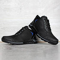 Кроссовки мужские зимние - ботинки на меху черные (ЮК-66чн).
