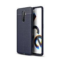 Чехол Fiji Focus для Realme X2 Pro силикон Original Soft Touch темно-синий