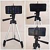 Штатив  для камеры, телефона, трипод, тринога Tripod 3110  универсальный, фото 8