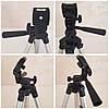 Штатив  для камеры, телефона, трипод, тринога Tripod 3110  универсальный, фото 9