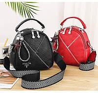 Женская сумка-рюкзак стиле Prada