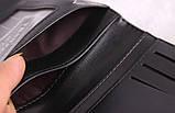 Чоловічий гаманець BOGESI BROV, фото 5