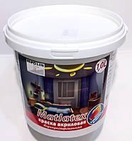Краска акриловая водно-дисперсионная Matlatex 1L