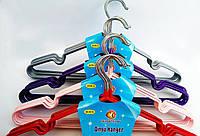 Набор вешалок металлических c силиконовы детские (10 штук), фото 1